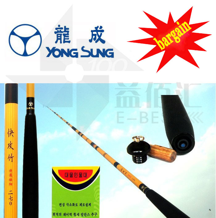Carbon Stream Fishing Rod YONGSUNG QUICK ATTACK BAMBOO Fish New 2017 Tackle Pole 3section 1.8m