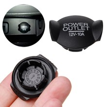 Universal Auto Car 21mm 22mm 12V Power Socket Lighter Cigarette Outlet Cover Cap For Ford /Focus /Fiesta /Mondeo drop shipping(China)