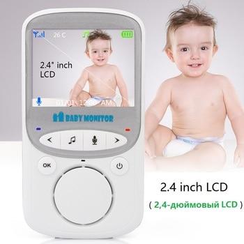 BabyKam 2.4GHz Wireless Baby Monitor VB601 Upgraded Infant Eletronic Babysitter Digital Baby Camera Temperature Display Monitor 2