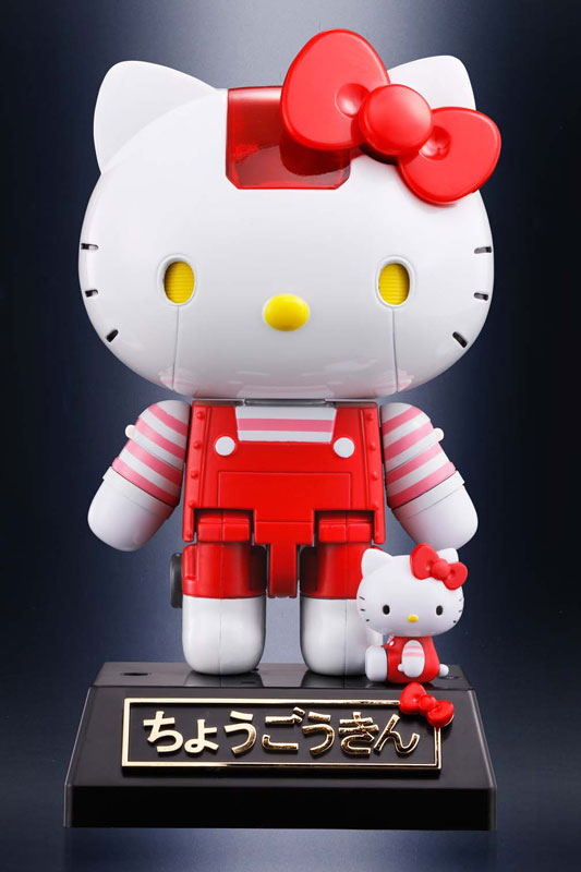цена на Japan Anime HELLO KITTY Original BANDAI Tamashii Nations Chogokin Action Figure - Hello Kitty (Striped)