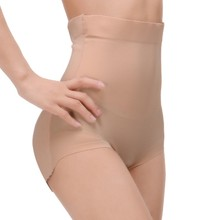 Fashion Lady Padded Seamless Butt Hip Enhancer Shaper Panties Underwear