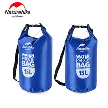 25L Waterproof Bag Camping Waterproof Bag Multifunction Drifting Bag  xpfsd25