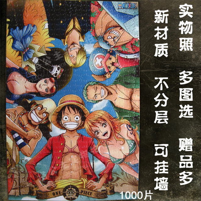 Waterproof material 1000 animation puzzle luffy bag the post wall mounted