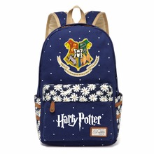 Syltherin Letter Bag- Harry Potter Christmas Gift