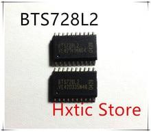 NEW 5PCS/LOT BTS728L2 BTS728L BTS728 SOP-20 IC
