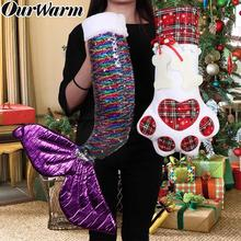 OurWarm 10pcs Christmas Stockings Large Mermaid Tail Sequins Dog Paw Stocking New Year Gift Party Decoration