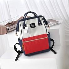 2017 Anello School Backpacks For Teenage Girls Cute Girl &boy School Backpack For School College Bag For Women Lightweight Ring