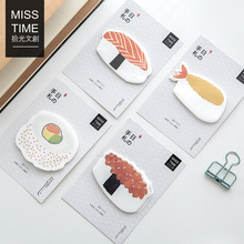 1pc Japanese Style Sushi Self-Adhesive Memo Pad Post It Sticky Notes Bookmark School Office Supply Stationery Paper