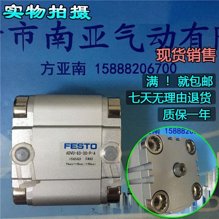 ADVU-63-20-P-A ADVU-63-25-P-A  ADVU-63-30-P-A FESTO Compact cylinders  pneumatic cylinder  ADVU series advu 12 20 a p a advu 12 25 a p a advu 12 30 a p a festo compact cylinders