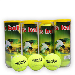 3 Pcs/Tubo Originale Palle Da Tennis Allenatore Palla Da Tennis di Formazione Ufficiale Raquete Tenis Palle Da Tennis Trainer Pelotas Tenis