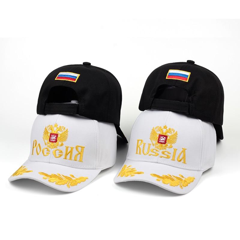 timeless design 2a348 2f4cc 2018 new women mens baseball cap womens men cap for women cap hip hop black  cap black hip hop Russian National Emblem