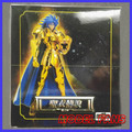 MODEL FANS IN-STOCK Gemini Saga S-Temple MC metalclub Gold Saint Seiya metal armor Cloth Myth Ex2.0 action Figure
