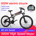 Folding electric mountain biking bicycle 500W 48V lithium battery powered Mini stealth battery for adult step car battery car