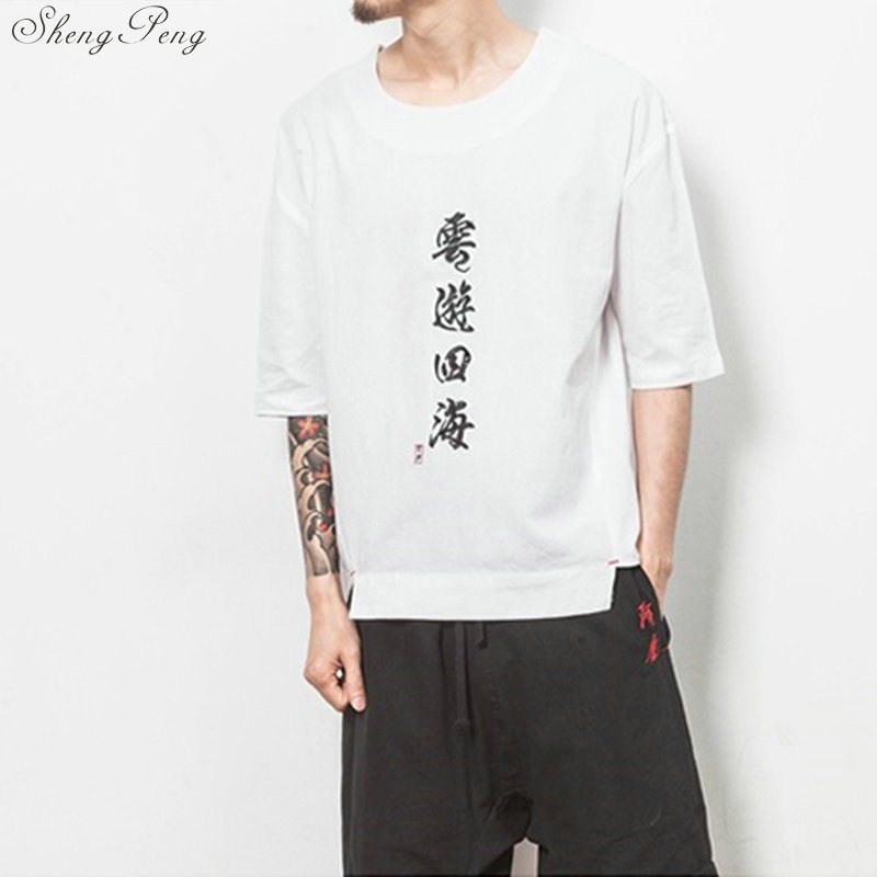 Traditional Cut Gong Fu Shirt 2