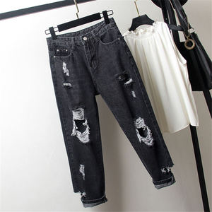 Image 4 - Vintage Boyfriend Jeans Per Le Donne A Vita Alta Allentato Strappato Jeans Femme Denim Pantaloni Stile Harem Streetwear Più Il Formato Mamma Jeans 4XL Q1413