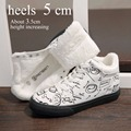 2017 new winter high women boots plush warm lady shoe plus size 35 to 39 easy wear lace up girl white colour flower snow boots