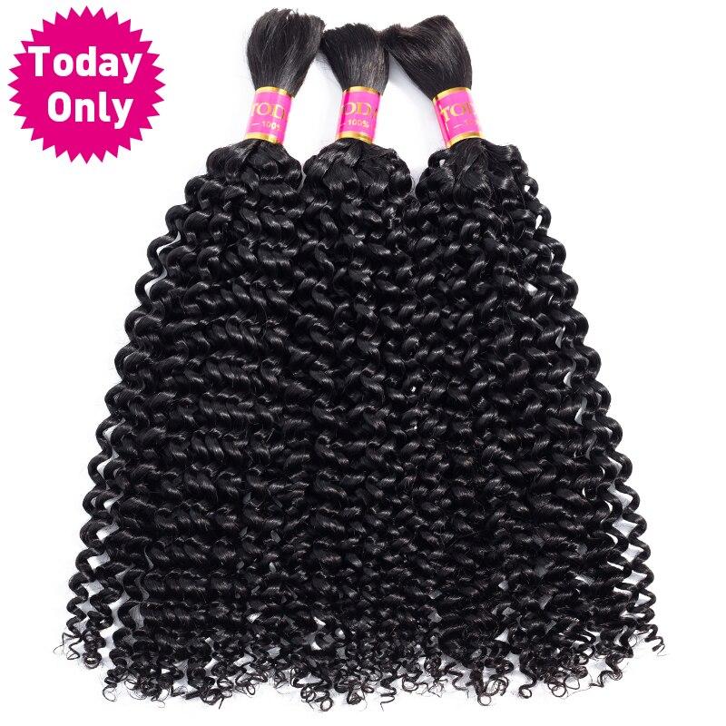 Aujourd'hui, seuls les cheveux bouclés malaisiens 3 paquets de cheveux de tressage humains en vrac pas de trame crépus bouclés cheveux humains malaisiens paquets de cheveux vierges