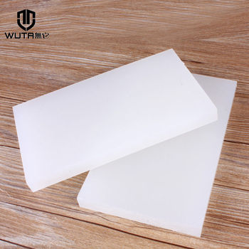 WUTA 20 x 12 cm High Quality PVC White Cutting Board