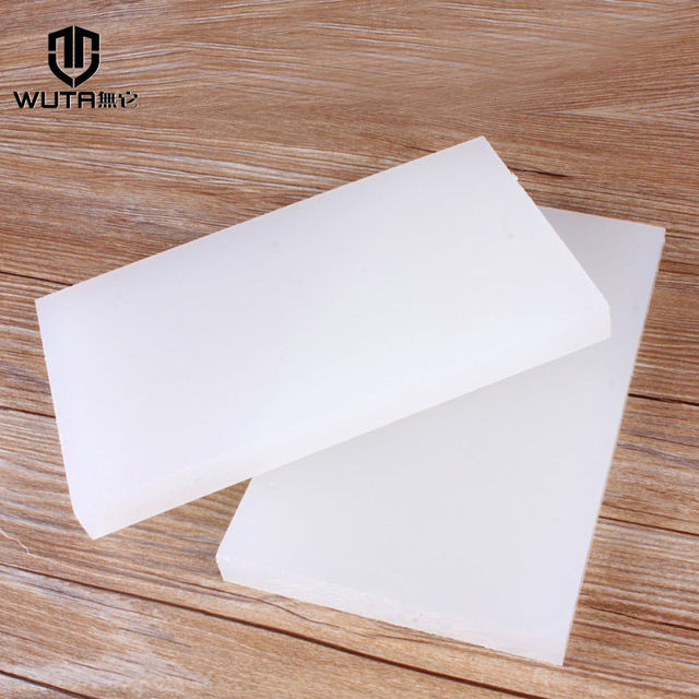 WUTA 20 x 12 cm High Quality PVC White Cutting Board