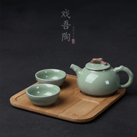 Chinese kungfu teaware one pot two cups portable travel tea set bamboo plate Japanese ceramic handmade puer tea service