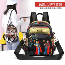 Baigou Purchase Chileopard Woman Pack and Womans Shoulder Nylon National Wind Printing Backpack Waterproof