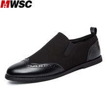 MWSC Patchwork Man Slip-On Suede Leather Shoes Oxford Brogue Men's Formal Business Casual Breathable Dress Shoes Mocassin