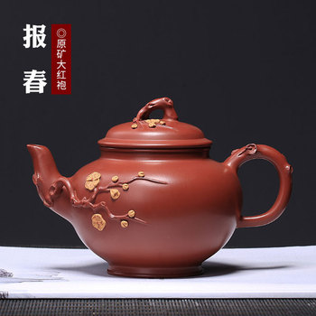 ore recommended dahongpao harbinger learn authentic high-grade tea pot pot of craftsmen king town drop shipping