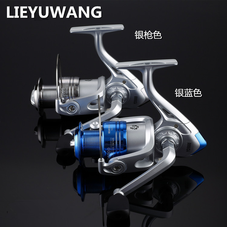 dropshippingLIEYUWANG Hot Spinning Fishing Reel Multiple Choices Accessories Cheap Equipment Metal Ring Lake image
