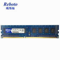 Reboto Brand New Sealed DDR3 2GB 1333 1066 1600 MHZ Desktop RAM Memory Compatible With All