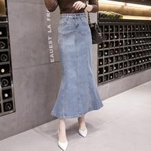 Nowy ogon ryby jeansowa spódniczka kobiety syrenka trąbka długa spódnica kostki przyciski imperium wysokiej talii dżinsy nie Stretch B92791