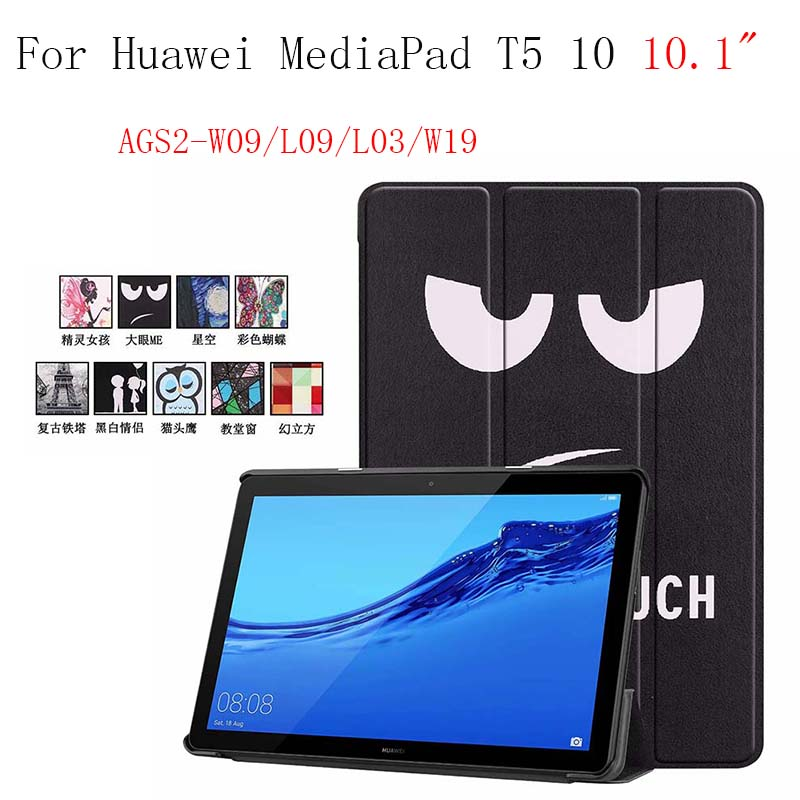 Colorful Pu Leather Stand Smart Folio Magnet Case For Huawei Mediapad T5 10 AGS2-W09/L09/L03/W19 10.1