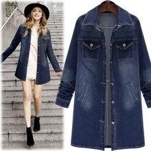 Осень-зима, женская джинсовая куртка с длинным рукавом, джинсовое пальто для женщин, джинсовая куртка размера плюс, верхняя одежда большого размера 5XL
