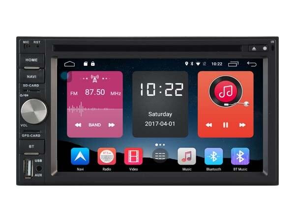 4GB Lite Universal 2 Din Android 6 0 Car DVD Player GPS Wifi Bluetooth Radio Quad