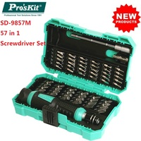 Proskit 57 in 1 Screwdriver Set SD 9857M precision screwdriver bits electronic bits Extension Bar, bits adaptor repair hand tool