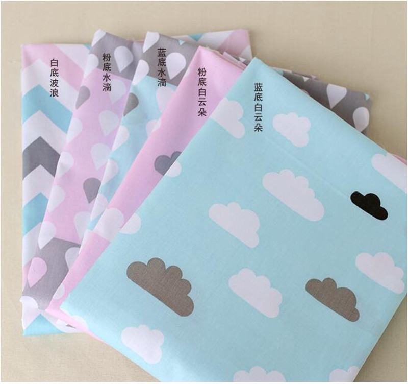 5PCS 40*50cm Blue Pink Cloud Rain Printed Cotton Fabric Quarter Bundle Telas Patchwork DIY Doll Sewing Baby Bedding Qulit Tecido