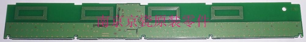 New Original Kyocera 302R694110 PWB RFID ASSY for:TA306ci 356ci 406ci new original kyocera dc motor assy in fk 6701 6702 for ta6501i 8001i