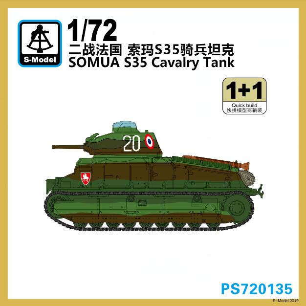 S-model 1/72 PS720135 SOMUA S35 Cavalry Tank (1+1)