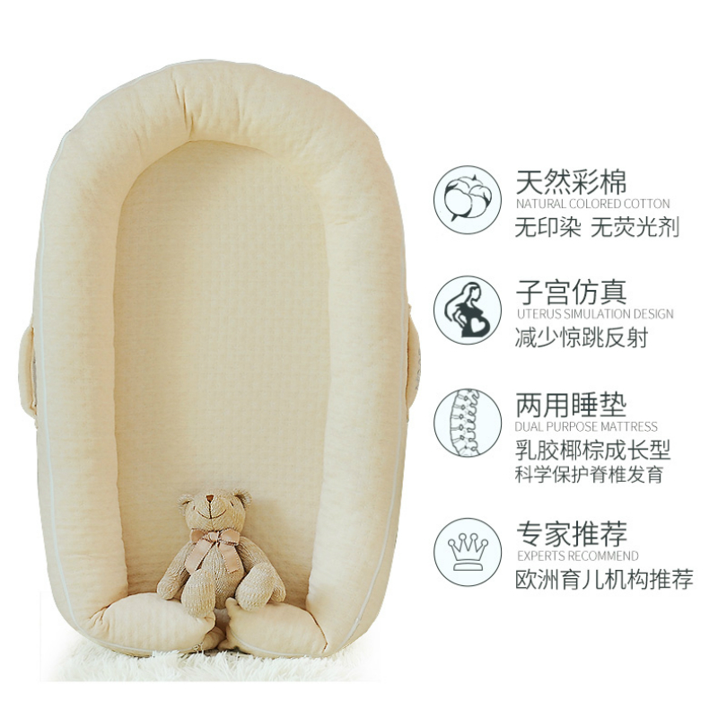Portable Cot Bed Soft Baby Sleep Crib Artifact Babies Bionic Multi Functional Mattress Comfortable