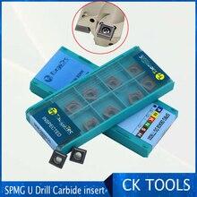Inserto de carburo de alta velocidad, potencia de inserción rápida de perforación, SP tipo SPMG 050204 060204 07T308 090408 S110408 SPMG140512