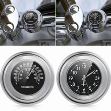 "7/8""-1.0""/22-25mm Aluminum Motorcycle Handlebar Watch Dial Clock Thermometer Silver+Black for cruiser/chopper/custom(China)"
