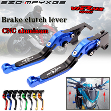 Motorcycle high quality CNC adjustable folding brake clutch lever for Suzuki virus 1000 Virus1000 2017-2018 with logo (Virus1000 virus чехол для скейтборда virus 1000 черный one size