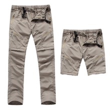 Multifunctional Fishing Pants