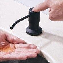 Черные дозаторы для жидкого мыла из нержавеющей стали, диспенсер для мыла на кухне, диспенсер для мыла из АБС-пластика, бутылка, легко Заполняемая, кухонные аксессуары