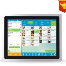 Electronic products high quality15 inch all in