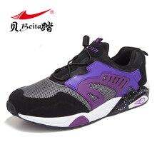 Mvp Boy 2018 men trainers shoes spor ayakkabi erkek tmallfs balencia sepatu pria female krampon scarpe tn chaussure femme