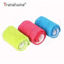 Transhome  3PCS/set Fiber Spray Mop Head Floor cleaning cloth Paste The Mop To Replace Cloth Household Cleaning Mop Accessories