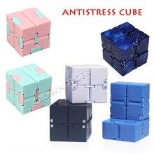 Антистресс бесконечный куб магический куб офисный флип кубический пазл снятие стресса аутизм игрушки Расслабляющая игрушка для взрослых
