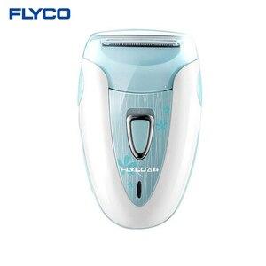 Image 2 - Flyco профессиональная перезаряжаемая модная Женская бритва устройство для удаления волос женский эпилятор электрическое бритье соскабливание FS7208