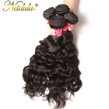 Nadula Hair Water Wave Hair Weaves 8-26inch Indian Hair Bundles Non Remy Human Hair Extensions Can Be Dyed and Bleached