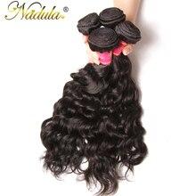 Nadula волос волна воды Вьющиеся волосы 8-26 дюймов индийские пучки волос не Реми Пряди человеческих волос для наращивания могут быть окрашены и беленой